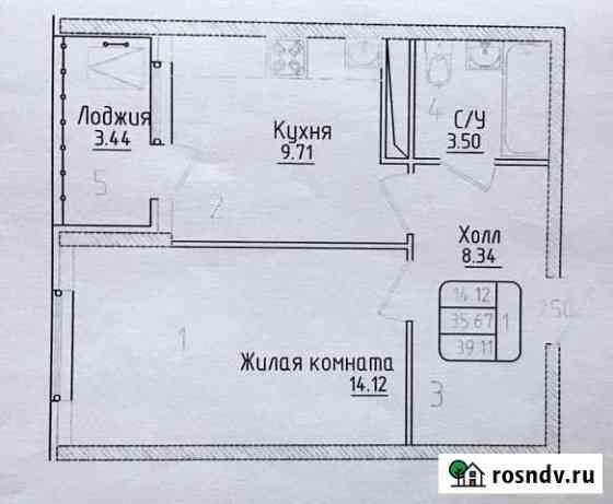 Своб. планировка, 39.1 м², 4/14 эт. Кисловодск