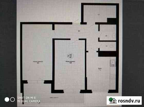 2-комнатная квартира, 68 м², 13/18 эт. Краснодар