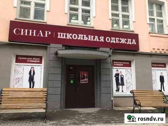 Помещение свободного назначения, 340 кв.м. Новосибирск