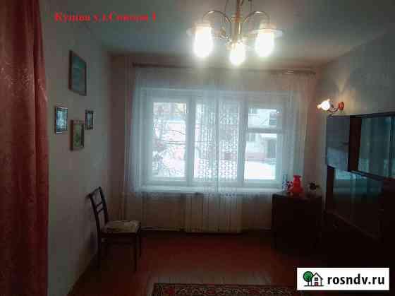 1-комнатная квартира, 30 м², 2/4 эт. Кушва