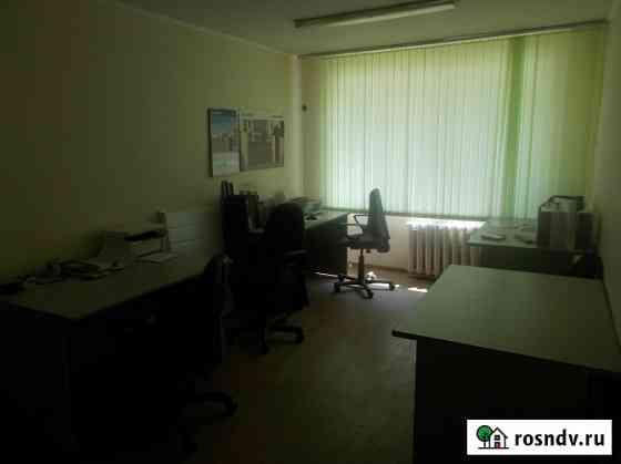 Рабочее место с юридическим адресом Ростов-на-Дону