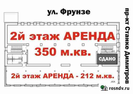 Торговое помещение, 350 кв.м. Брянск