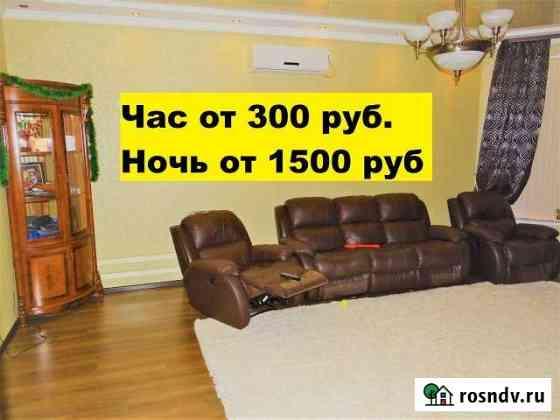 2-комнатная квартира, 99 м², 2/2 эт. Астрахань
