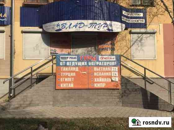 Продам офисное помещение в Центральном р-не Чита
