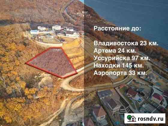 Участок 20 сот. Владивосток