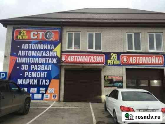Аренда Офисов Будённовск