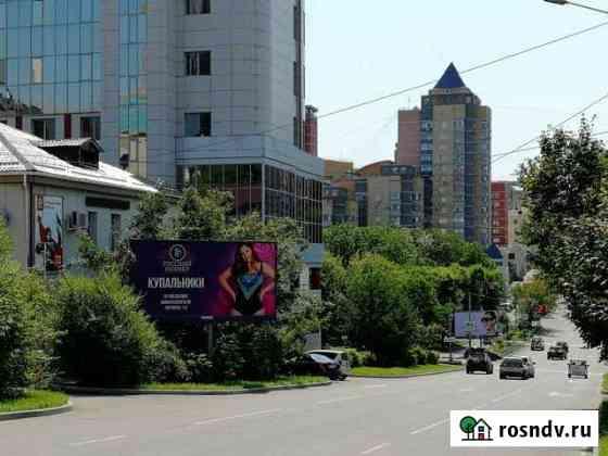 Помещение свободного назначения в аренду Хабаровск