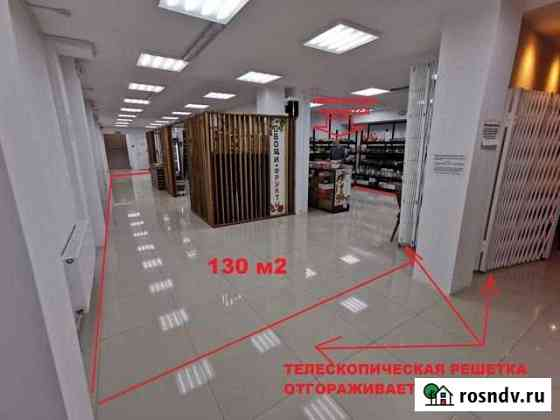 Торговое помещение, 130 кв.м. Краснодар