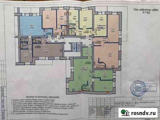 2-комнатная квартира, 52 м², 9/9 эт. Павлово
