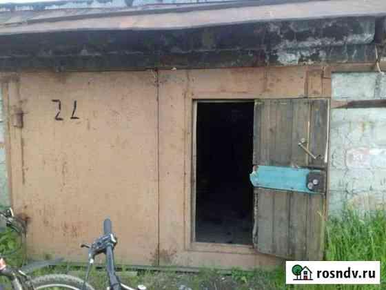 Гараж 20 м² Серов