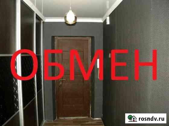 2-комнатная квартира, 50 м², 3/5 эт. Майкоп