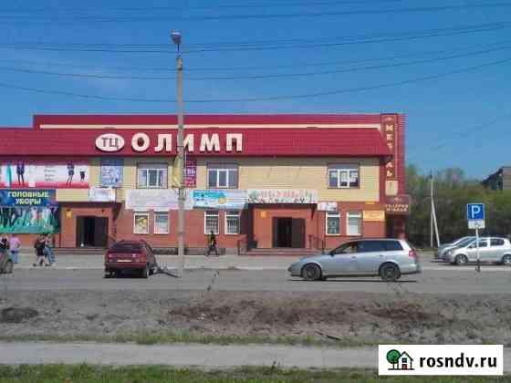 Торговое помещение, 90 кв.м. Карасук