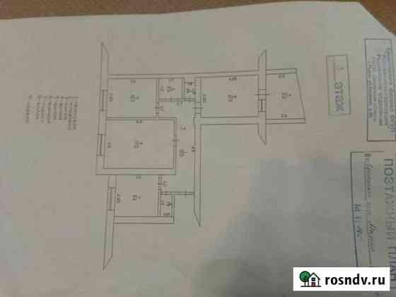 3-комнатная квартира, 63 м², 3/10 эт. Голынки