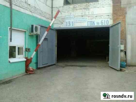 Гараж 21 м² Оренбург