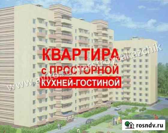 2-комнатная квартира, 62.2 м², 1/12 эт. Ярославль
