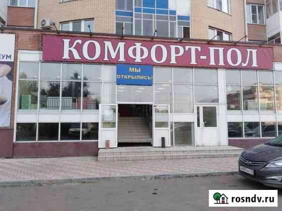 Помещение свободного назначения, 470 кв.м. Черногорск