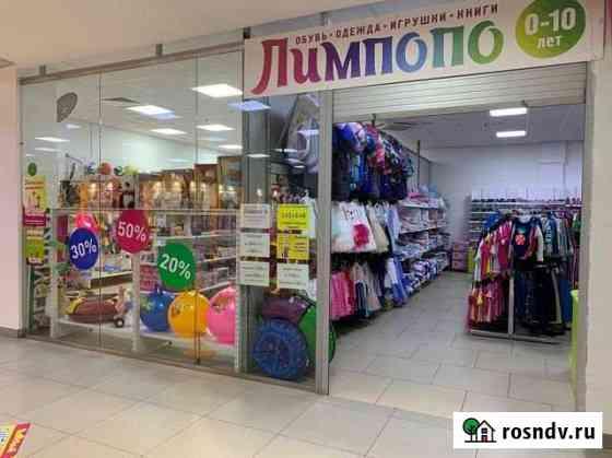 Торговое помещение, 72 кв.м. Пермь