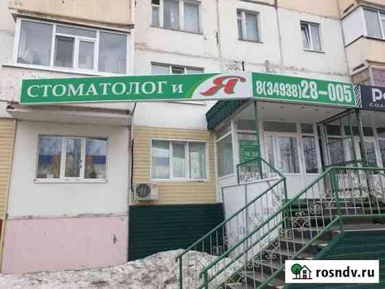 Стоматолог и Я Муравленко
