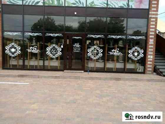 Аренда торгового помещения 1-й этаж Каневская