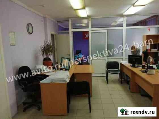 Продам офисное помещение, 92.0 кв.м. Барнаул