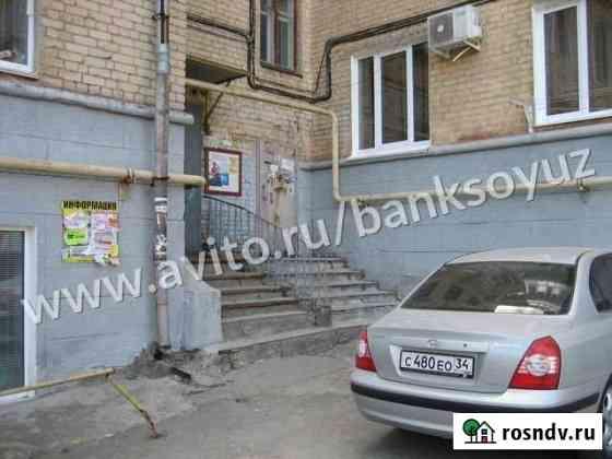 Производственное помещение, 462.4 кв.м. Волгоград