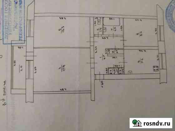 3-комнатная квартира, 59.8 м², 3/5 эт. Котельнич