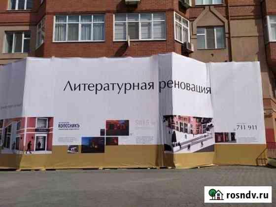 Помещение в центре Тюмени, 576 кв.м. Тюмень