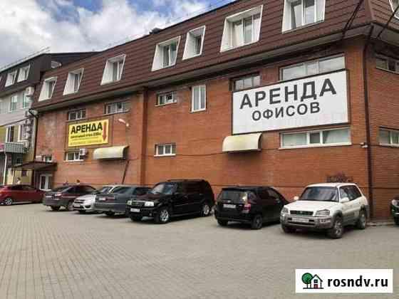 Помещение свободного назначения, 230 кв.м. Горно-Алтайск