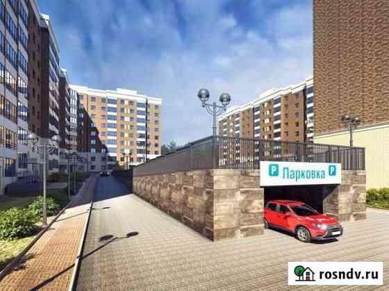 2-комнатная квартира, 61.4 м², 7/9 эт. Улан-Удэ