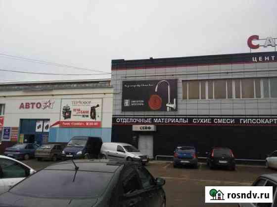 Торговое помещение, 890 кв.м. Оренбург