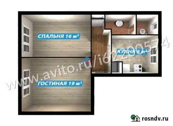2-комнатная квартира, 55 м², 1/2 эт. Архангельск