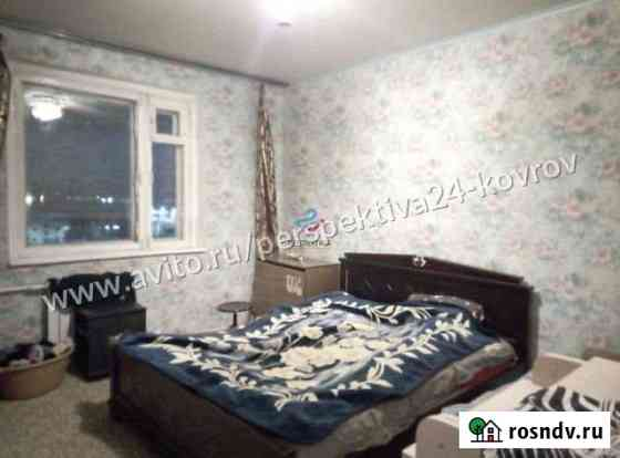 2-комнатная квартира, 54 м², 4/9 эт. Ковров