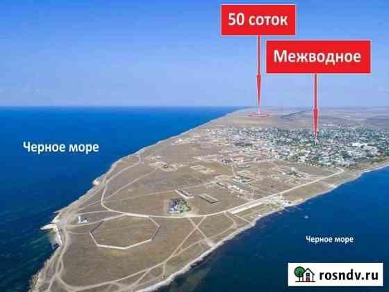 Участок 52 сот. Черноморское
