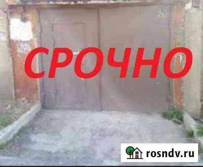 Гараж 20 м² Улан-Удэ