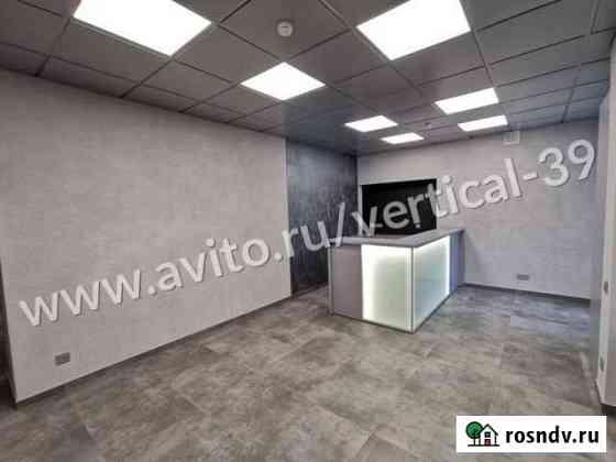 Аренда помещения с ремонтом Калининград