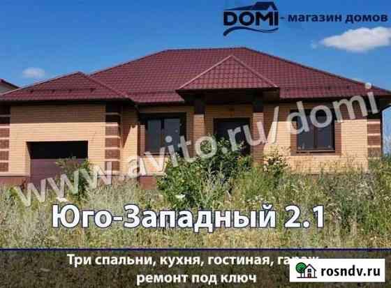Дом 120 м² на участке 15 сот. Белгород