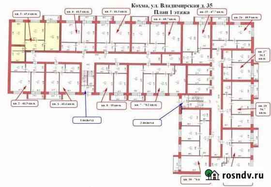 2-комнатная квартира, 65.6 м², 1/3 эт. Кохма