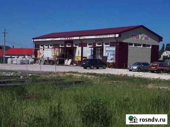 Торговая база Воронеж