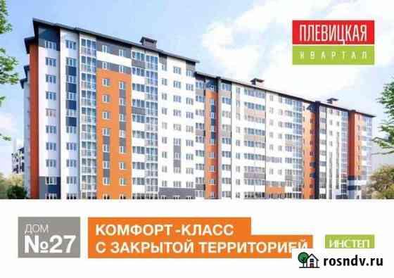Помещение свободного назначения, 64.9 кв.м. Курск