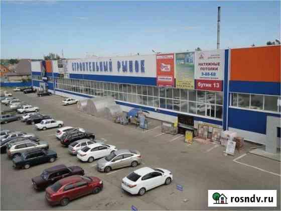 Сдам помещения на Строительном рынке Ганенкова, 55 Димитровград