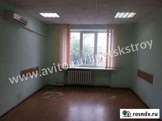 Офисные помещения от 20 кв.м. Липецк