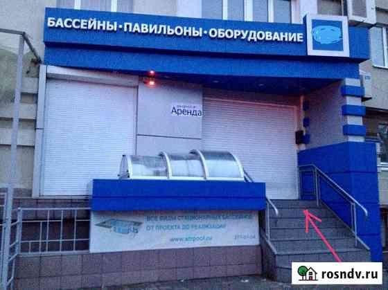 Помещение свободного назначения Воронеж