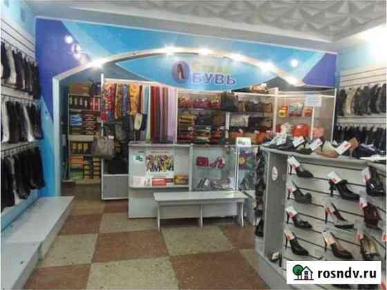 Торговые помещения в Киселевске Киселевск