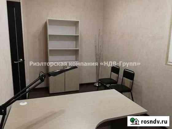 Сдам офисное помещение, 18 кв.м. Хабаровск