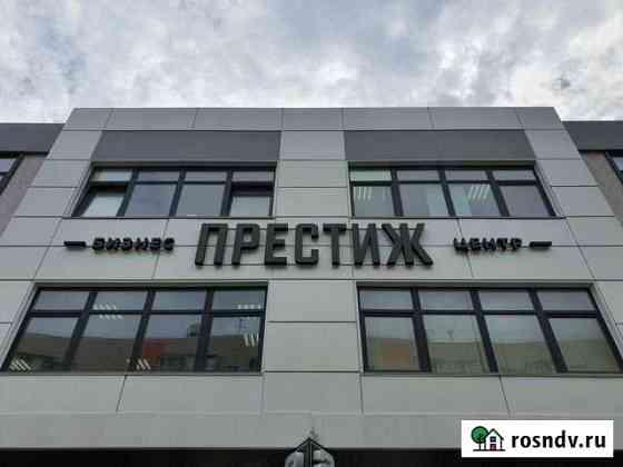 Торговое помещение, 90 кв.м. Барнаул