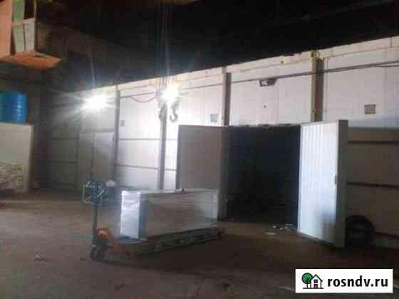 Холодильники, 300 кв.м. Комсомольск-на-Амуре
