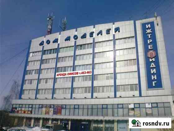 Офисное помещение, 17.5 кв.м. Ижевск