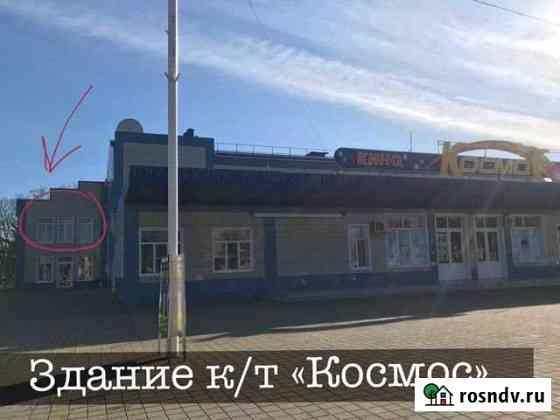 Продаётся помещение для бизнеса в ст. Каневской. Т Каневская