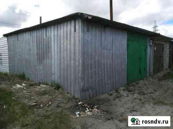 Гараж 24 м² Ноябрьск
