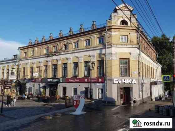 Помещение в историческом центре города Киров